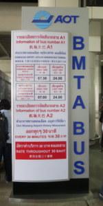 don-mueang-airport-bangkok-thailand-shuttle-bus