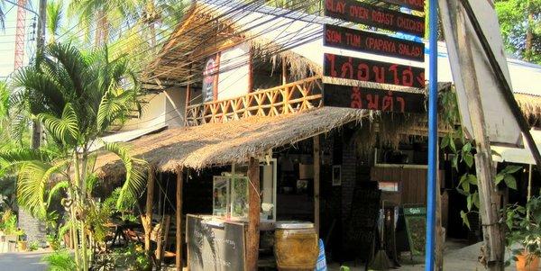 bar-restaurant-business-for-sale-koh-chang-4b